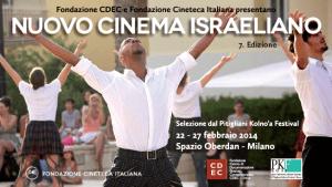 nuovo-cinema-israeliano-L-W_mwAl
